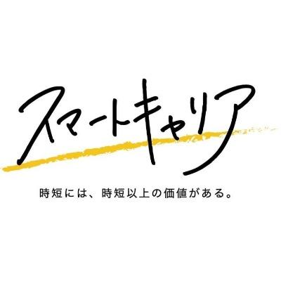 株式会社ビー・スタイルのロゴ