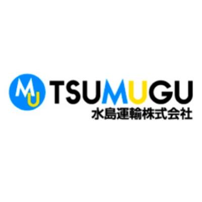 水島運輸株式会社のロゴ