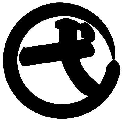株式会社藤建設の企業ロゴ