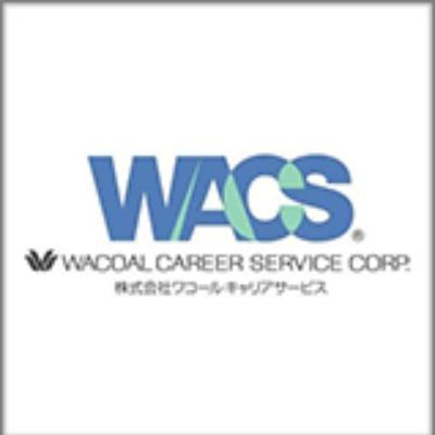 株式会社ワコールキャリアサービスのロゴ