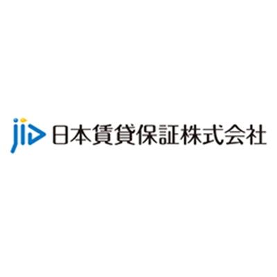 日本賃貸保証 株式会社のロゴ