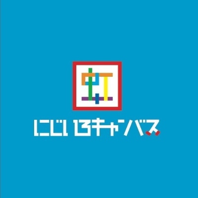 株式会社にじいろキャンバスのロゴ