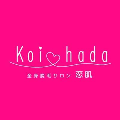 セブンエー美容株式会社のロゴ