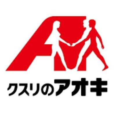 株式会社クスリのアオキのロゴ