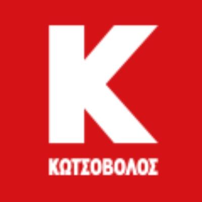 ΚΩΤΣΟΒΟΛΟΣ λογότυπο