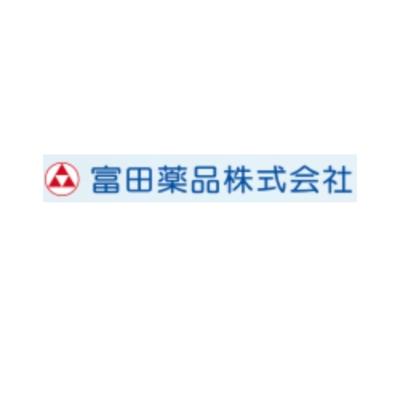 富田薬品 株式会社のロゴ