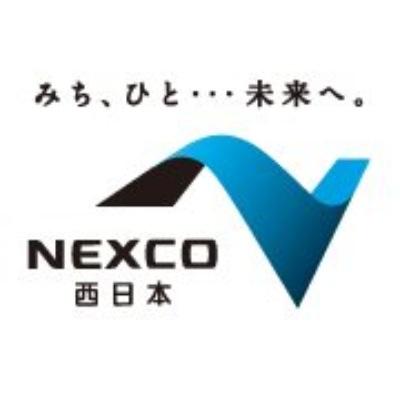 NEXCO西日本のロゴ