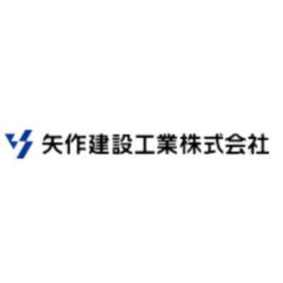 矢作建設工業株式会社のロゴ