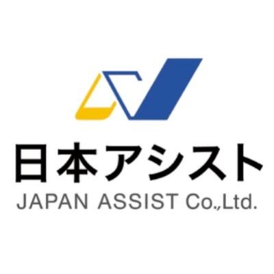 株式会社日本アシストのロゴ