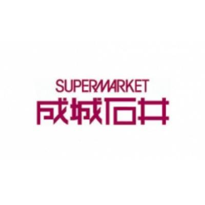株式会社成城石井のロゴ