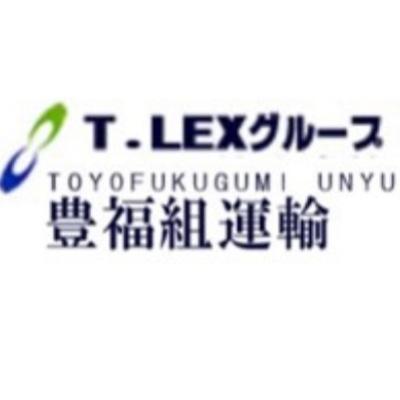 株式会社豊福組運輸のロゴ