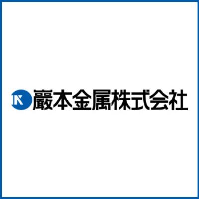 巖本金属株式会社のロゴ