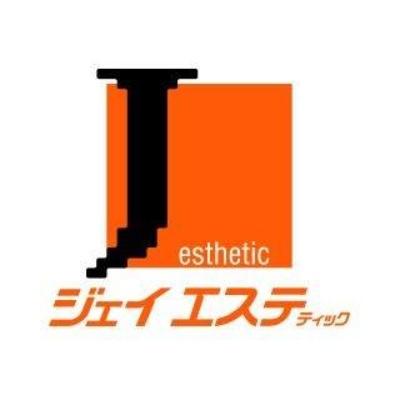 株式会社ザ・フォウルビのロゴ
