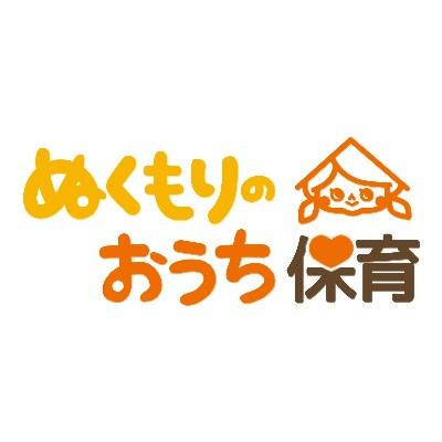 ぬくもりのおうち保育株式会社のロゴ