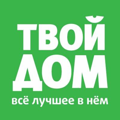 Лого компании ТВОЙ ДОМ
