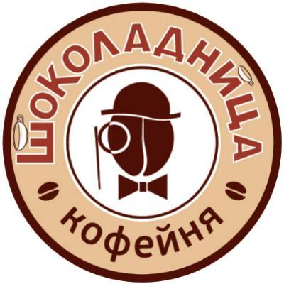 Лого компании Шоколадница