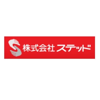 株式会社ステッドのロゴ