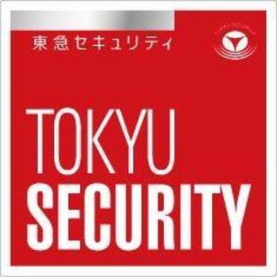 東急セキュリティ株式会社のロゴ