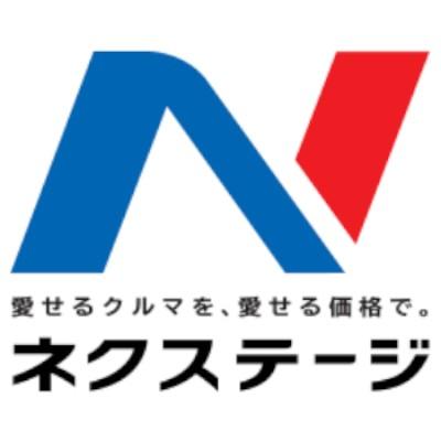 株式会社ネクステージのロゴ