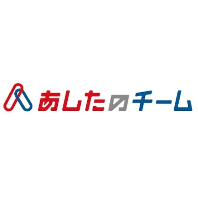 株式会社あしたのチームのロゴ