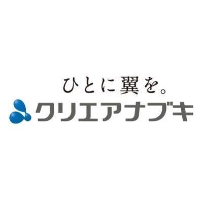 株式会社クリエアナブキのロゴ
