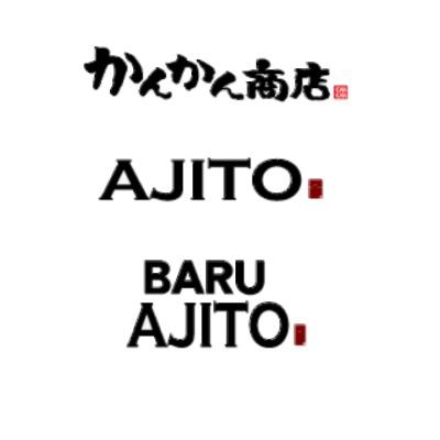 株式会社ループコーポレーションのロゴ