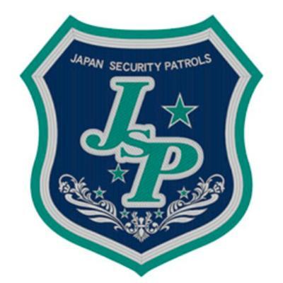 ジャパンパトロール警備保障株式会社のロゴ
