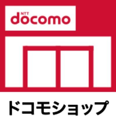 ドコモショップのロゴ