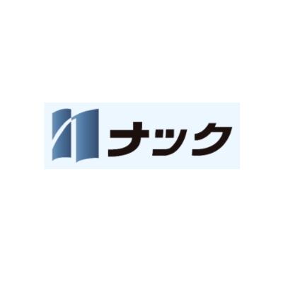 株式会社ナックのロゴ