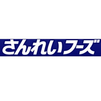 株式会社さんれいフーズのロゴ