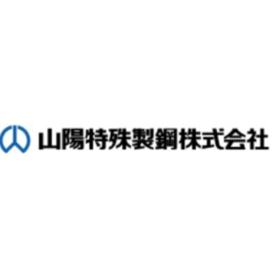 山陽特殊製鋼のロゴ
