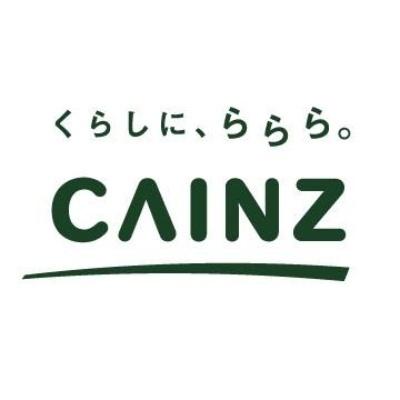 株式会社カインズ (CAINZ)のロゴ