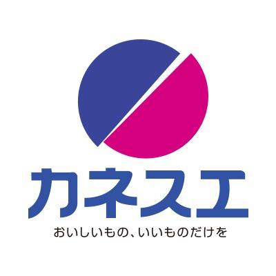 株式会社カネスエのロゴ