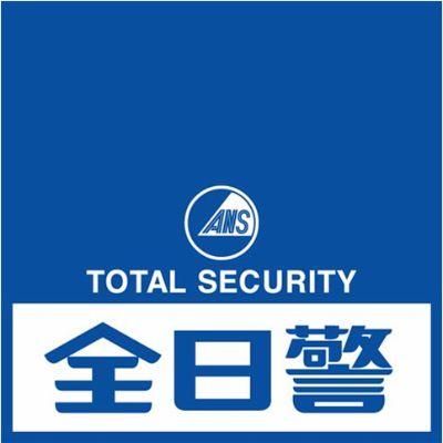 株式会社全日警のロゴ
