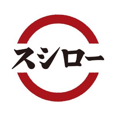 株式会社あきんどスシローのロゴ
