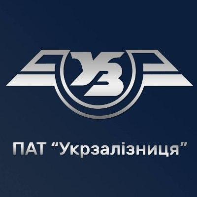 Лого компании Укрзалізниця