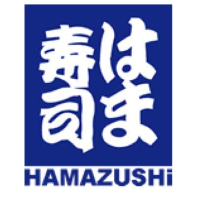 株式会社はま寿司のロゴ
