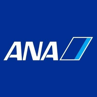全日本空輸株式会社 (ANA)のロゴ