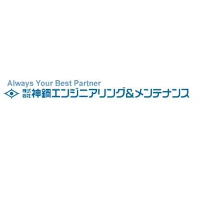 株式会社神鋼エンジニアリング&メンテナンスのロゴ