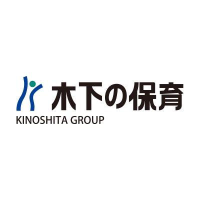 株式会社木下の保育のロゴ