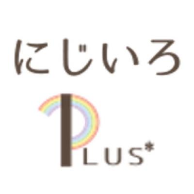 株式会社エデュケーションNETのロゴ