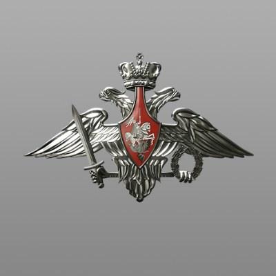 Лого компании Министерство обороны