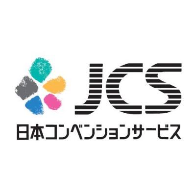 日本コンベンションサービス株式会社のロゴ