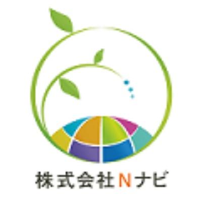 株式会社 Nナビのロゴ