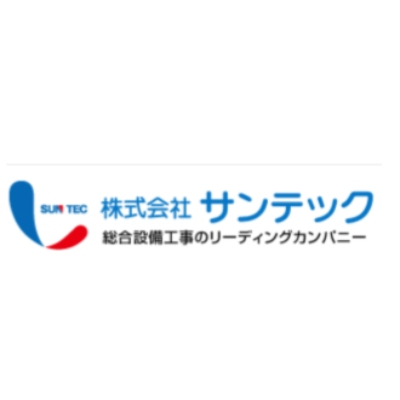 株式会社サンテックのロゴ