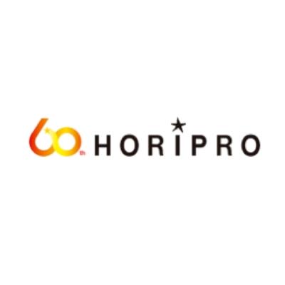採用 ホリプロ