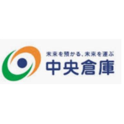 株式会社中央倉庫のロゴ