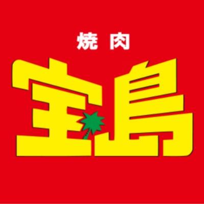 焼肉宝島のロゴ