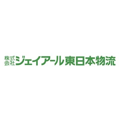 株式会社ジェイアール東日本物流のキャリア・企業情報   Indeed ...