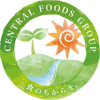 株式会社セントラルフーズのロゴ